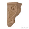 Each Classic Acanthus Leaf wood corbel is carved from the highest quality of wood