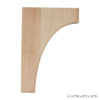 Enjoy the warmth and beauty of the simple Aspen wood bracket.