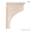 Enjoy the warmth and beauty of carved wood brackets.